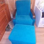 Кресло-кровать + пуф, Пермь