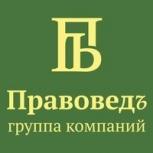 вступление в СРО, Пермь