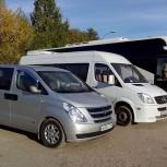 Заказ автобуса, микроавтобуса в Перми, Пермь