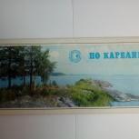набор открыток 1976 г., Пермь