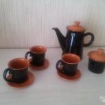 Сервиз кофейный(смотреть-ул. Рабочая 9а), Пермь