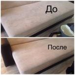 Химчистка мягкой мебели, Пермь