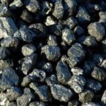 Уголь каменный (Кузбасс)фр. 50-300 в мешках. Доставка, Пермь