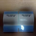 Шлейфы BN96-24429D, BN96-27044H, Пермь