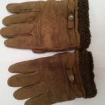 перчатки мужские, Пермь