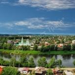 1.фев.20 экскурсия в кунгур+пещера/цо023, Пермь