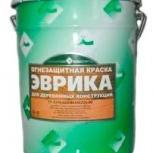 Эврика - огнезащита для дерева, Пермь