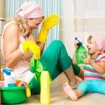 Уборка для будущих мам, Пермь