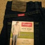 Американские джинсы Wrangler новые, Пермь
