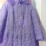 Утеплённое пальто, Пермь