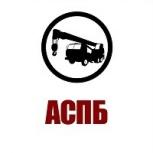 Промышленная безопасность - курсы Пермь, Пермь