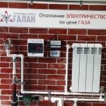 Котёл энергосберегающий Галан. Экономия электро энергии до 50%, Пермь