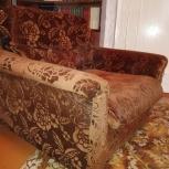 два кресла, Пермь