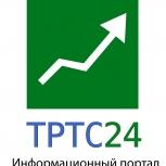 Бесплатные консультации по оформлению разрешительных документов, Пермь