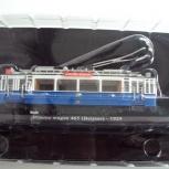 Трамвай Blauwe wagen 465 (Beijnes)-1929, Пермь