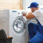Ремонт стиральных машин, пермь все районы, Пермь