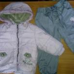Комплекты верхней одежды для девочки (1-2 года), Пермь
