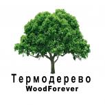 Термодерево, Пермь