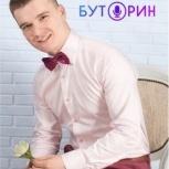 Поющий ведущий на юбилей, Пермь