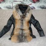 Кожаная куртка. Натур.мех, Пермь