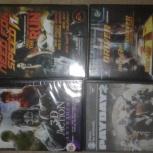 Игры на дисках PC DVD, Пермь