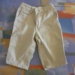 продам джинсовые бриджи носить можно с рождения до 2 лет, Пермь