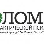 Семинар: психология отложенных дел, Пермь