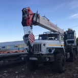 Аренда кран вездеход 25 тонн, Пермь