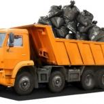 Вывоз мусора в Перми, Пермь