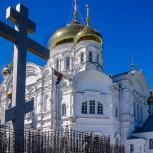5янв20 Экскурсия в Кунгур+Белая гора/цо030, Пермь
