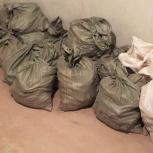 Вывоз мусора Пермь, Пермь
