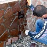 Краски по бетону для наружных работ, Пермь