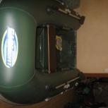 Лодка Риб 280RC (складная) с мотором NS Marine NM 9.8 B S, Пермь