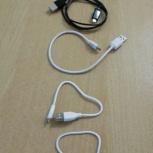 Провод micro-USB, Пермь