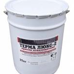 Терма Люкс Z - огнезащитная краска, Пермь