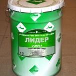 Лидер - огнезащитная краска для металлоконструкций, Пермь
