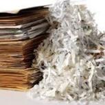 Уничтожение конфиденциальных документов, Пермь