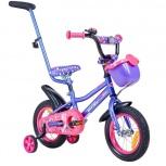 Велосипед детский Аист Wikki 12, Пермь