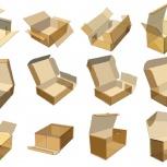 Изготовление самосборных коробок, Пермь