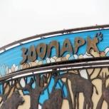 21мар20 Ижевский зоопарк и Музей Калашникова/цо021, Пермь