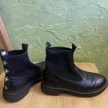 Ботинки демисезонные 31 размер, Пермь