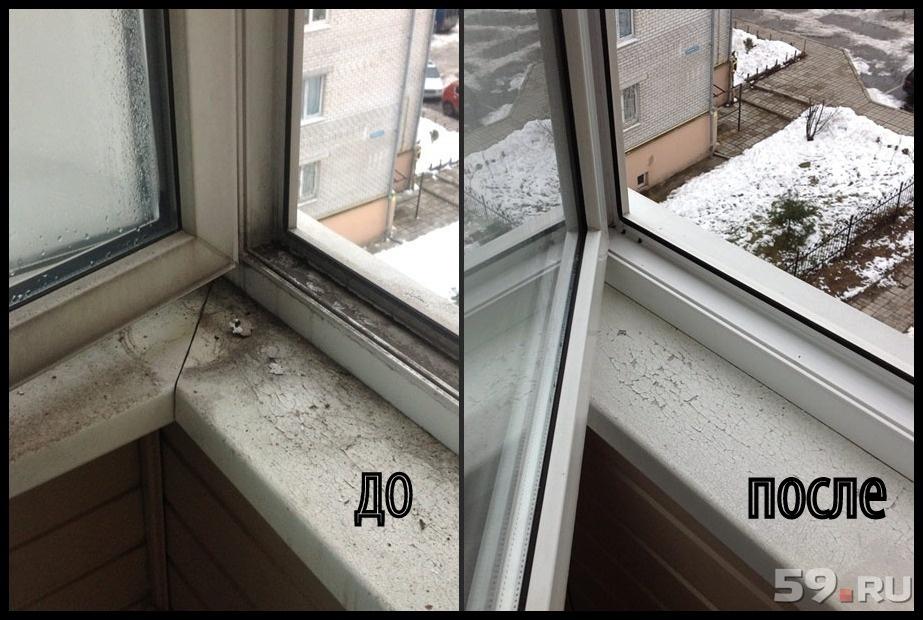 Чем отмыть сильно загрЯзненный пластиковый подоконник/окно -.