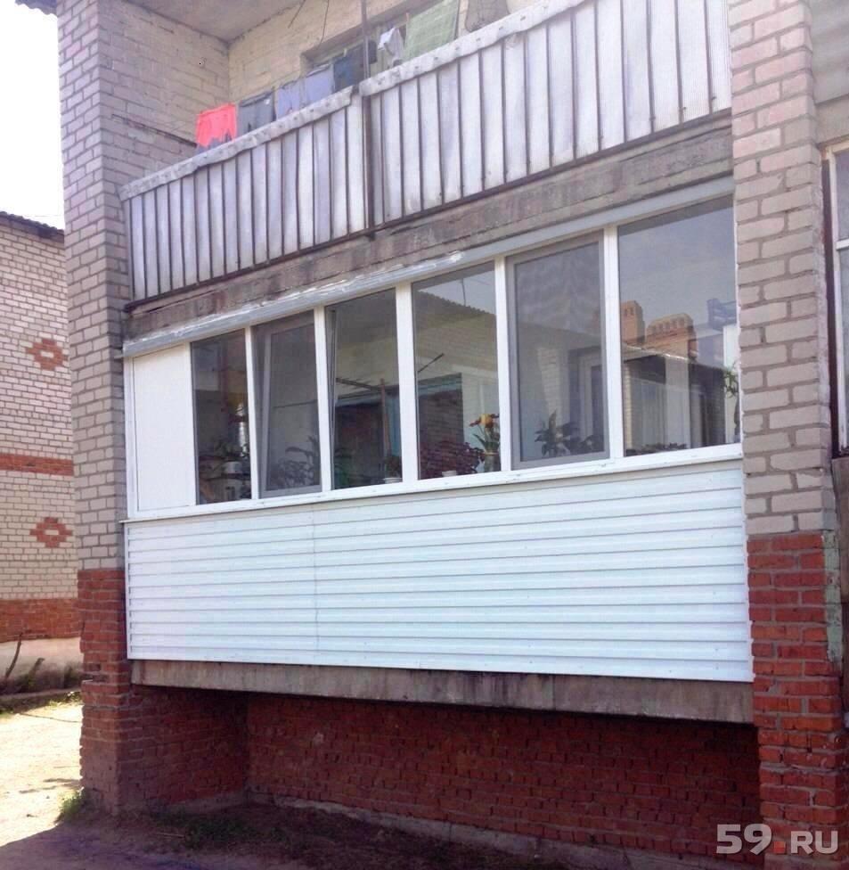 Мастер балкон пермь, ооо, производственная компания в перми,.