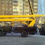 Автовышка, погрузчик, экскаватор, автокран, ямобур., Пермь