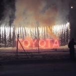 Мир спецэффектов и конфетти (организ. мероприятий), Пермь