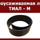 Термоусаживаемая лента ТИАЛ-М, Пермь