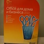 Производим скупку лицензионного софта, Пермь